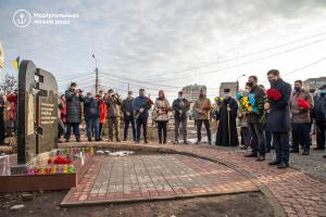У Маріуполі вшанували пам'ять загиблих під час обстрілу мікрорайону «Східний»
