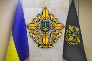 Корупція в ОАСК: брат Вовка досі «в розпорядженні» Служби зовнішньої розвідки
