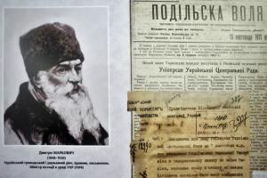 У Вінниці відкрилась виставка про події Української революції 1917-1921 років