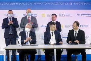 Входження IFC в акціонери Укргазбанку підвищить його надійність та стабільність - НБУ