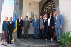 Посольство України в Катарі змінило адресу