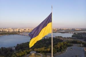 У Києві приспустять головний прапор через сильний вітер