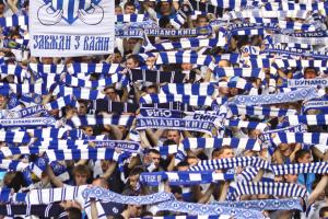 Матч Лиги Европы УЕФА «Динамо» - «Брюгге» может пройти со зрителями