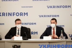 «Минералы будущего». Презентация инвестиционного потенциала Украины