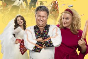 Третья «Безумная свадьба» выйдет в прокат 25 февраля