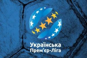 УПЛ затвердила дати і час початку матчів 14-16 турів чемпіонату Украини з футболу