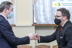 Україна і Польща працюють над проєктом міжнародної технічної допомоги
