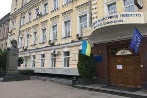 Не делайте из Евгении Бильченко «жертву» - пусть выполняет закон