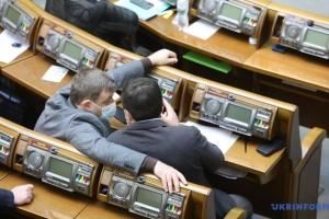 Parlament gründet Büro für wirtschaftliche Sicherheit