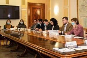 Криклий рассчитывает на сотрудничество с ЕИБ в реализации инфраструктурных проектов