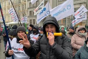У центрі Києва мітингують ФОПи