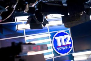 Нацрада оштрафувала «112 Україна» за розпалювання ворожнечі