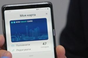 У застосунку «Київ Цифровий» вдосконалять роботу е-квитка та сервісу оплати паркування