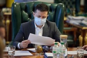 Зеленський увів у дію рішення РНБО про видатки на нацбезпеку й оборону