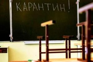 В столице на дистанционном обучении - 427 классов в 165 школах