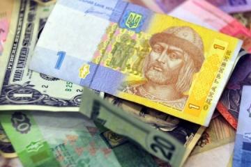 Experts forecast hryvnia strengthening in Q1 2021