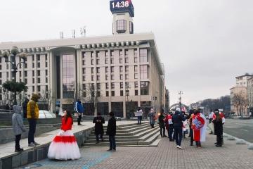 キーウ独立広場でベラルーシ反政権勢力支援集会開催