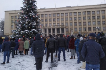 Les habitants d'Uzhgorod manifestent contre l'augmentation des tarifs du gaz