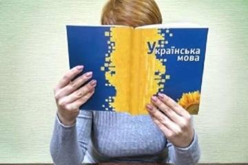 ウクライナ語新正書法無効化判決、控訴裁で逆転 引き続き有効へ