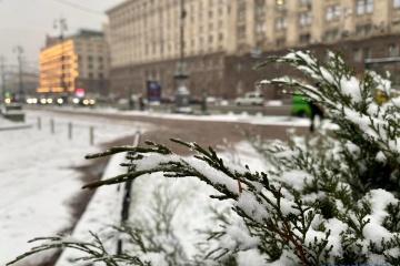 Kyiv confirms 606 new COVID-19 cases