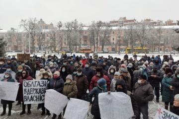 Les habitants de Poltova bloquent le centre-ville pour protester contre l'augmentation des prix du gaz et de l'électricité