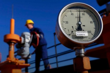 Ukraine increases gas extraction from underground storage facilities
