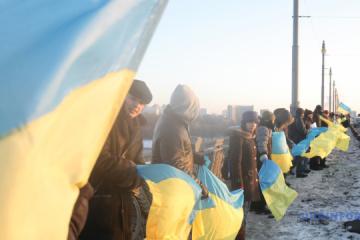 Ukraine marks Day of Unity