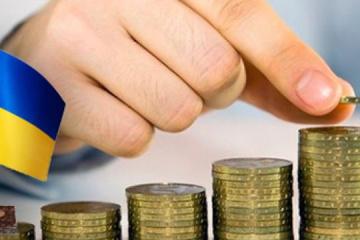 UkraineInvest planea crear hasta 70 oficinas de información este año