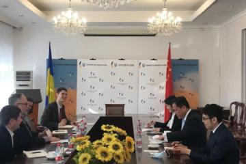 Ucrania y China planean intensificar la cooperación regional entre las capitales
