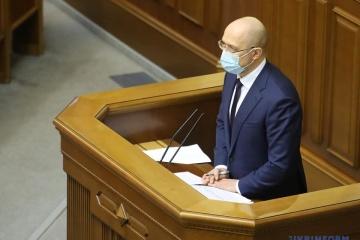 Denys Chmygal : L'Ukraine recevrait une première livraison du vaccin Sinovac dans les trois à quatre semaines