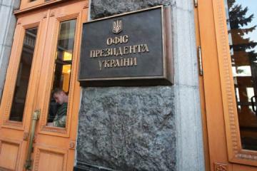 大統領府、米露大統領電話会談につき「ウクライナにとって理想的」