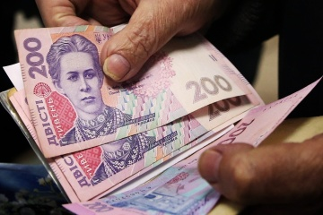 Pensions in Ukraine grow by 13.8% in 2020 – Pension Fund