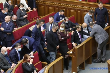 La Verkhovna Rada de l'Ukraine adopte une loi qui permet d'accélérer l'accès à la vaccination