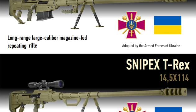 Збройні сили взяли на озброєння дві гвинтівки вітчизняного виробництва