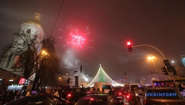Як у Києві зустрічали Новий рік