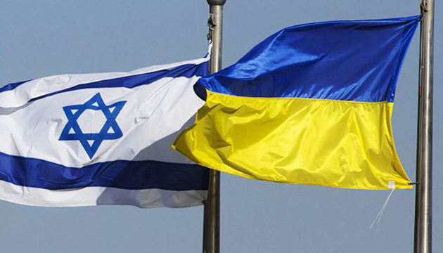 FTA between Ukraine and Israel enters into force