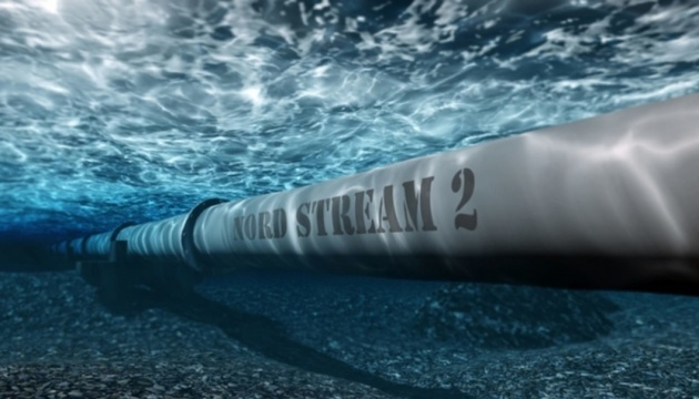 Норвезька компанія відмовилася сертифікувати Nord Stream 2