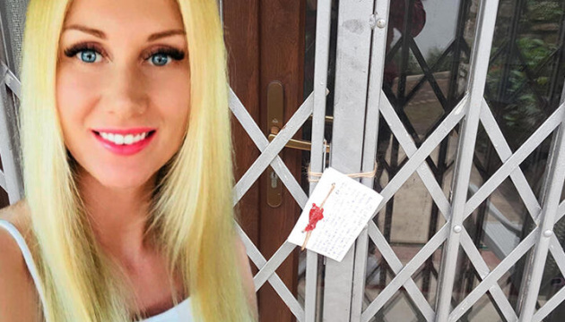 В МИД подтвердили смерть украинки на арендованной вилле в Турции