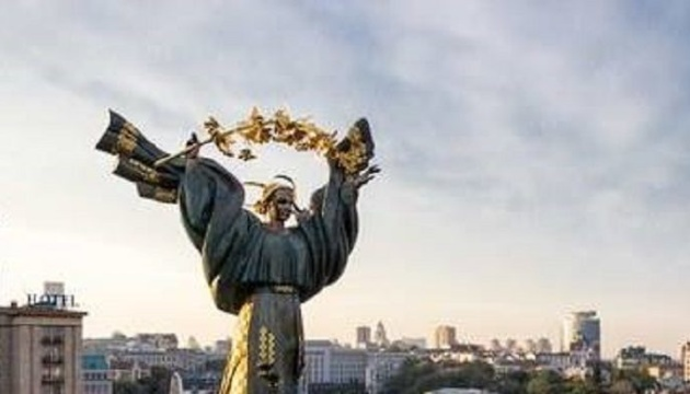 Мистецька премія «Київ» оголосила прийом заявок