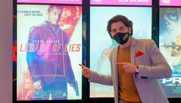 У кінотеатрах ОАЕ до 6 січня демонструють стрічку «Спадок брехні»