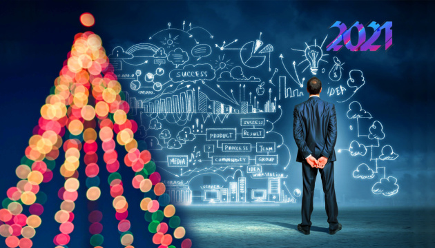 Яким був 2020 і яким стане 2021 рік для української економіки