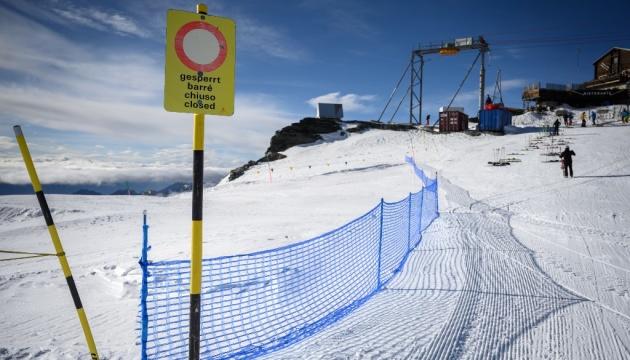 В Італії відтермінували відкриття гірськолижних курортів