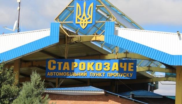 На Одещині затримали іноземця, якого розшукував Інтерпол