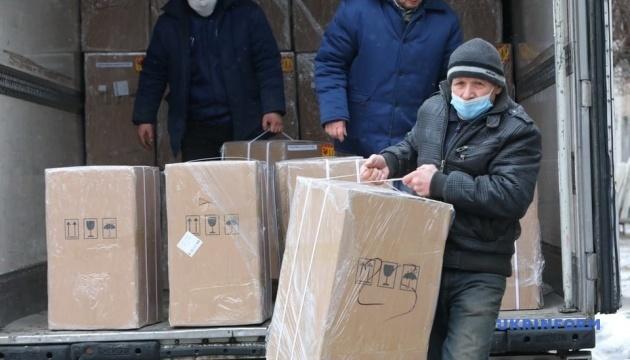 Харьковщина закупила 980 кислородных концентраторов