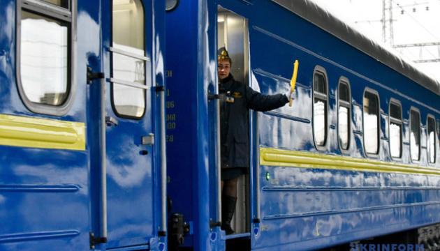 Trains to operate as usual during January lockdown - Ukrzaliznytsia
