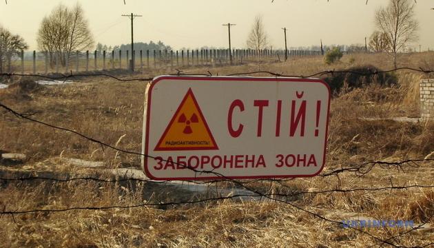 Поліцейські виявили у Чорнобильській зоні 14 нелегальних туристів