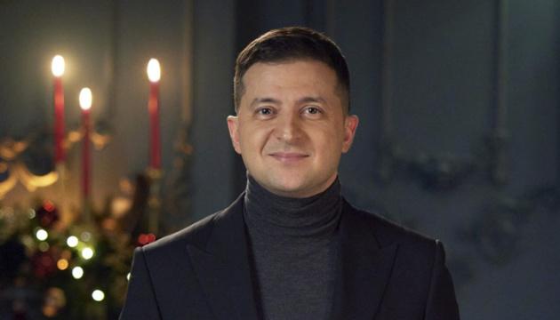 Зеленський привітав українців зі старим Новим роком