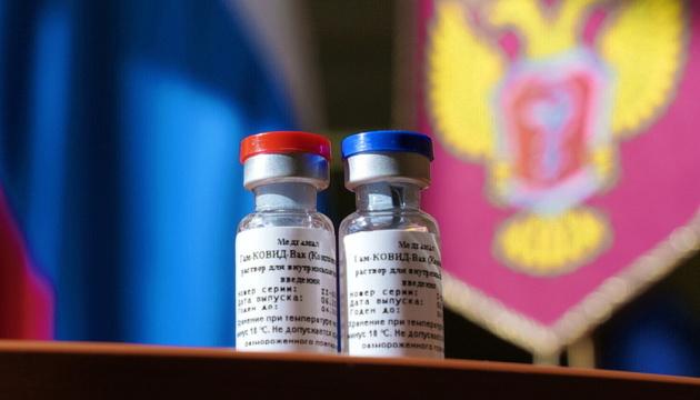 L'entreprise « Biolek » fait une demande d'enregistrement du vaccin russe « Spoutnik V » auprès du ministère de la Santé de l'Ukraine