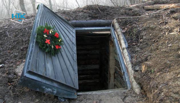 На Прикарпатті відновили криївку, в якій загинули повстанці 70 років тому