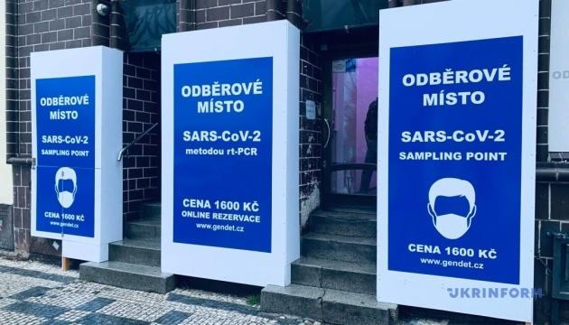 Чехія послаблює карантин і відкриває кордони для туристів з низки країн